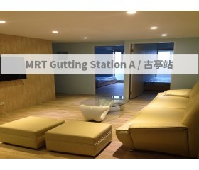 MRT Gutting Station A / 古亭站