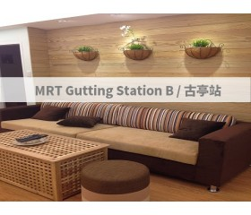MRT Gutting Station B / 古亭站
