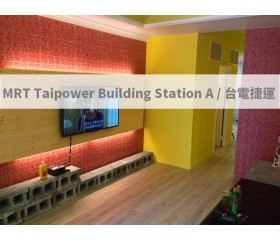 Taipower Building A
